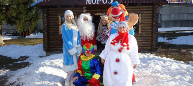 Дедушка Мороз приглашает!!!