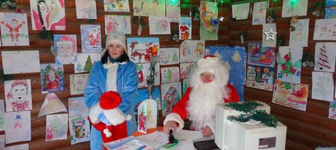 «Дед Мороз спешит на праздник»