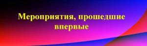 banner-header-tapete-1450520058Odj