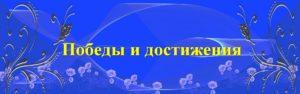 banner-header-tapete-1458478974sMk