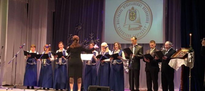 Международный фестиваль православных песнопений «Коложский благовест»