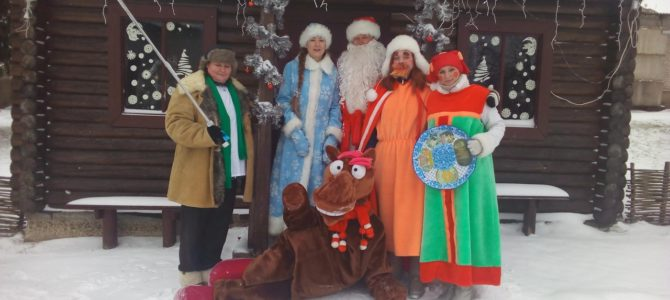 «Как Алеша Попович и конь Юлий спасали Новый год»